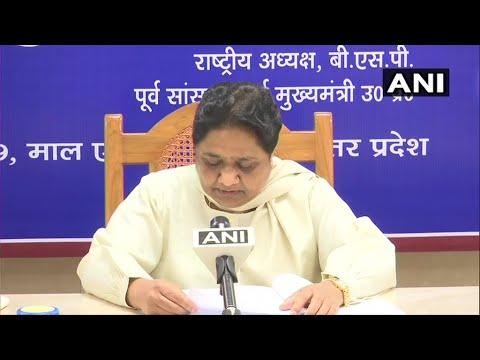 Mayawati accuses PM Modi of doing 'dirty' politics over Alwar rape case