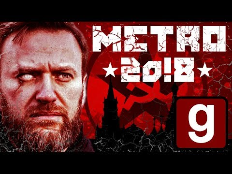Metro 20!8 Exodus [Garry's Mod MetroRP]