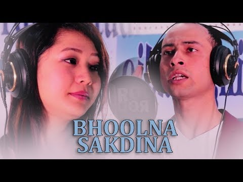 (Sakdina Bhulna - Milan Amatya | New Nepali Adhunik Song 2075 - Duration: 4 minutes, 39 seconds.)
