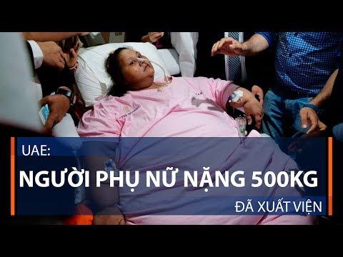 UAE: Người phụ nữ nặng 500kg đã xuất viện | VTC1 - Thời lượng: 83 giây.