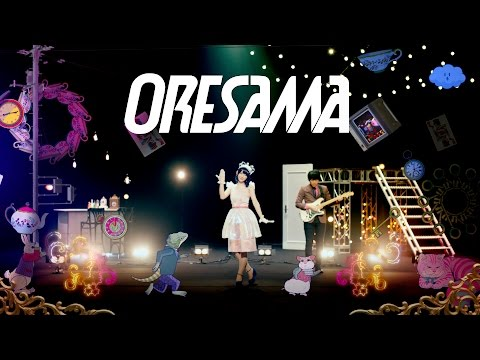 ORESAMA / ワンダードライブ -MUSIC VIDEO- (TVアニメ『アリスと蔵六』OPテーマ) видео