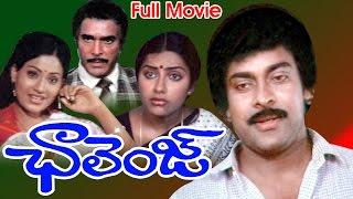 Video Challenge Full Length Telugu Movie || Chiranjeevi, Vijayashanti || Ganesh Videos - DVD Rip.. MP3, 3GP, MP4, WEBM, AVI, FLV Juni 2018
