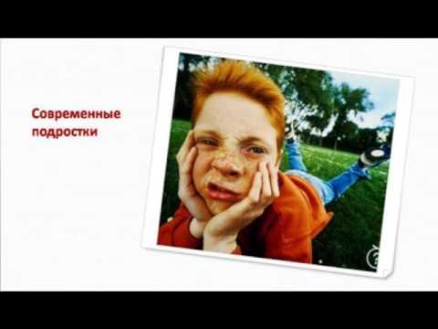 Часть 2.Семейное обучение. Семинар Оксаны Агеевой. Обоснование домашнего обучения. (СО) (видео)