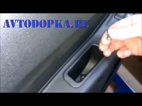 Калина 2 снятие обшивки передней двери фотография