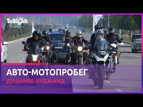 ответ этот хачу купыть мотоцикл в душанбе фантастика, Режиссер: