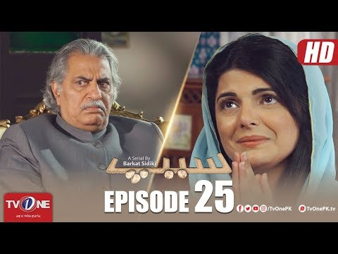 Seep | Episode 25 | TV One Drama | 31 August 2018