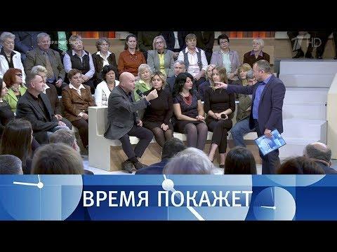 Новая волна протестов вКиеве? Время покажет. Выпуск от25.10.2017 видео