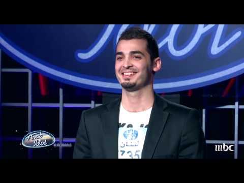 Arab Idol - تجارب الاداء - مجد خاطر