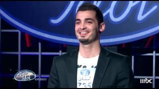 Arab Idol -تجارب الاداء - مجد خاطر