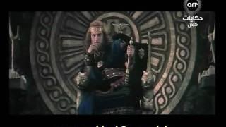 مسلسل مريم المقدسة الحلقة ( 9 ) الجزء 3