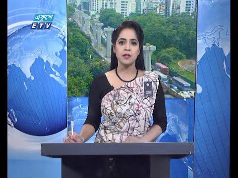 02 PM News || দুপুর ০২টার সংবাদ || 12 August 2020 || ETV News