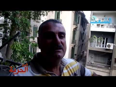 """برنامج """"ثمن الحرية"""" المعتقل أحمد رأفت - الحلقة الرابعة"""