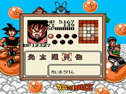 Dragon Ball Z 2 : Gokuh Gekitouden Game Boy