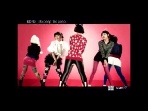 Watch '[REMIX]Bo Peep Bo Peep / T-ara(Robotaki Remix feat. Sachiko)'