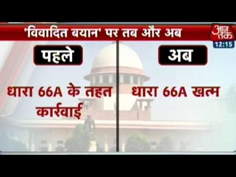 Sc: Section 66a Violation Of Fundamental Right Of Freedom Of Speech