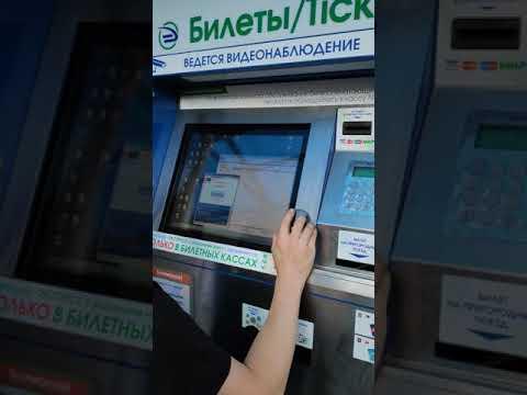 Ярославский вокзал. Отечественное ПО и импортоамещение.