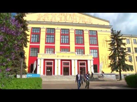 """В Уфе прошла III конференция """"Сервисные услуги в добыче нефти"""""""