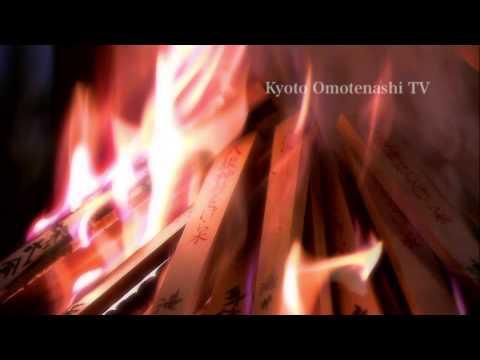 「京都おもてなしTV」京都四季・冬