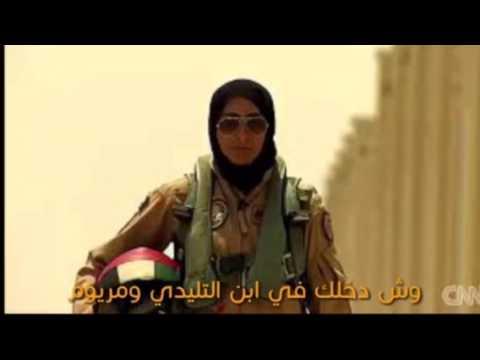 جديد وحصري الشاعرة اليمنيه اسيل عبدالرحمن الذهب الرد على على الشاعر السعودي عبدالخالق ال