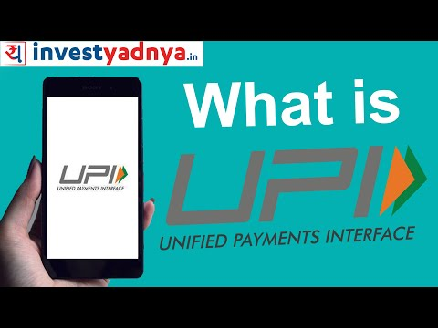 What is UPI (Unified Payments Interface)? | Details on UPI | Why UPI is a game changer?