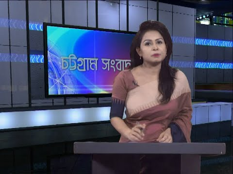 06 pm News || সন্ধ্যা ৬টার সংবাদ || 28 June 2020 || ETV News