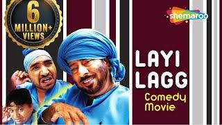 Video Layi Lagg (Full Movie) - Jaswinder Bhalla | New Punjabi Comedy Movie | Latest Punjabi Movie 2017 MP3, 3GP, MP4, WEBM, AVI, FLV Juli 2018