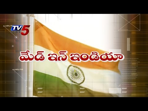 Modi Historical Decision | Made In India | Implement From Defence Sector : TV5 News