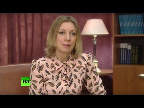 Захарова: Вашингтон сделал всё, чтобы усложнить жизнь российским дипломатам и их семьям (видео)