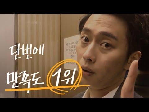 [패러디] 와우시작해야지?(야나두)-선짱의와우[WOW]광고 2018