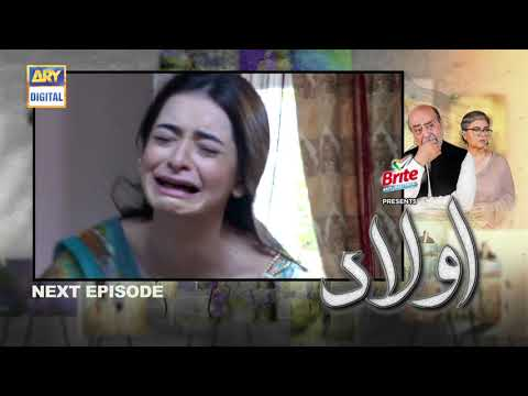 Aulaad Episode 12 - Presented by Brite   Teaser    ARY Digital Drama