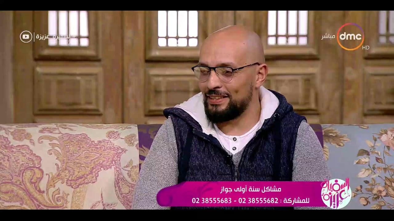 السفيرة عزيزة - محمد صالح : الستات بيخلطوا بين كل حاجة مشاعرهم وعقلهم