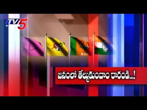 Telangana Election Premier League | Daily Mirror
