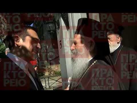 Συνάντηση του Αλέξη Τσίπρα με τον αρχιεπίσκοπο Θυατείρων & Μεγάλης Βρετανίας.EΡΤ/ΑΠΕ-ΜΠΕ