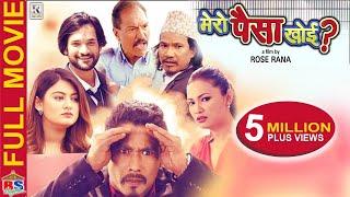 Video New Movie | MERO PAISHA KHOI | Full Movie | Saugat Malla / Barsha Raut | Chhulthim Gurung MP3, 3GP, MP4, WEBM, AVI, FLV Maret 2019