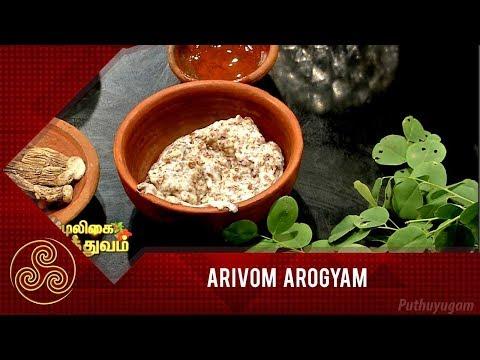 ஆளி விதை செய்யும் அற்புதங்கள்! | Flax Seeds | Arivom Arogyam | 08/09/2018