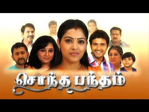 Sontha Bantham Sun Tv Tamil Serial 04-04-2015