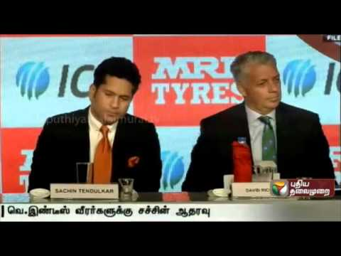 Sachin-Tendulkar-urges-West-Indies-board-to-support-its-players