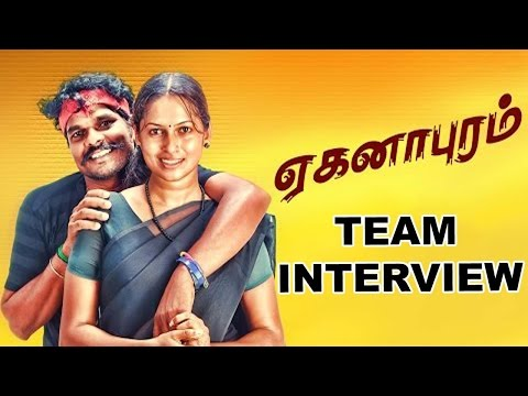 Eganapuram Movie Press Meet - Ravi ..