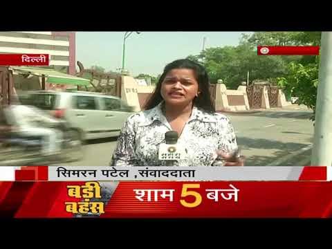 दिल्ली मे वाय़ु प्रदूषण को रोकने की मुहिम