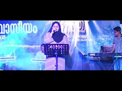 Video Ennisai Paadivarum  KASRGODEN MONJU LIVE download in MP3, 3GP, MP4, WEBM, AVI, FLV January 2017