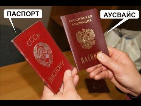 Секреты закона о гражданстве РФ (Рыжов В.С.) - DomaVideo.Ru
