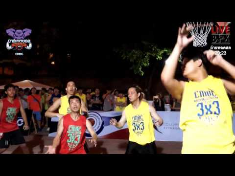 Chiang Mai Basketball Club l STREET BASKETBALL 3x3 2017 (29 เม.ย 2560) (PART3)