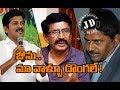 Drug Sellers in Police-Cinema-Politics-Media Departments