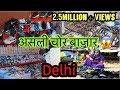 Chor Bazaar  Delhi  Chandni Chowk  Full Exploring  Vlog1 Original Puma Addidas Nike