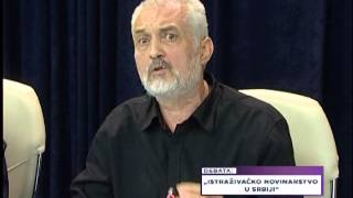dpf-debata-istrazivacko-novinarstvo-u-srbiji