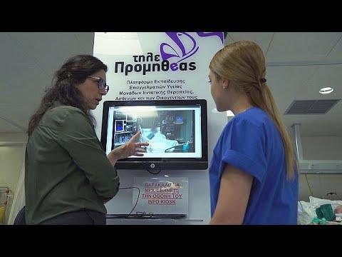 Τηλεπρομηθέας: Οι ΜΕΘ θα είναι διαφορετικές για γιατρούς και ασθενείς …