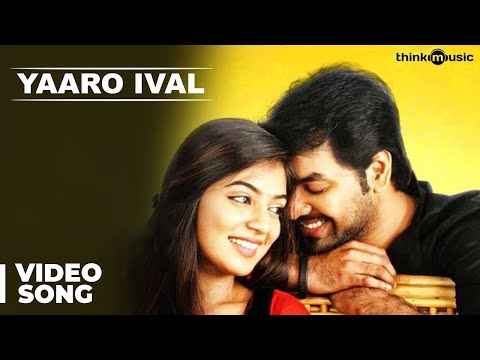 Yaaro Ival Official Full Video Song - Thirumanam Enum...