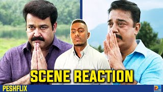 Video Drishyam vs Papanasam | Climax Scene Reaction | Mohanlal vs Kamal Haasan | PESHFlix Entertainment MP3, 3GP, MP4, WEBM, AVI, FLV Maret 2019