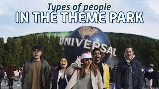 Video Types Of People In The Theme Park MP3, 3GP, MP4, WEBM, AVI, FLV Juni 2019