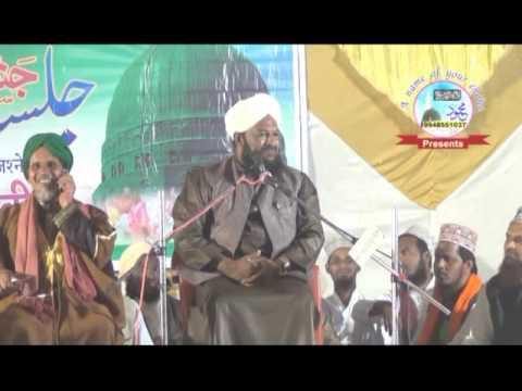 Video Shaan E Ahle Bait Part 3 ~ Allama Ahmed Naqshbandi download in MP3, 3GP, MP4, WEBM, AVI, FLV January 2017